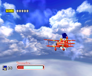 Sky Chase Act 1 DX 01