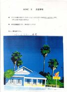 Sonic X house concept