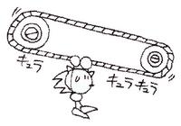 Sketch-Hydrocity-Zone-Floating-Conveyor-Belt