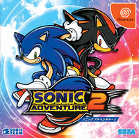Sonic Adventure 2 Japan cover