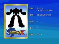 Sonicx-ep26-eyecatch