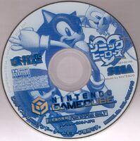 Sh-jp-gc-disc