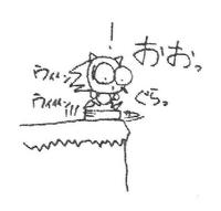 Sketch-Marble-Garden-Zone-Spinning-Top-II