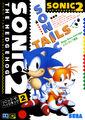Sonic 2 (Japanese)