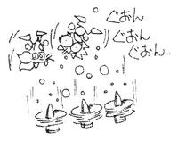 Sketch-Hydrocity-Zone-Fans
