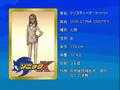 Sonic X karta 81