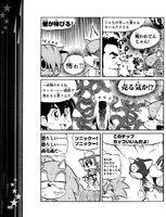 Dengeki09-02-sonic10