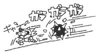 HirokazuYasuharaS&K-19
