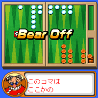Sonic-backgammon-game2