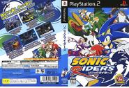 Riders PS2 JP