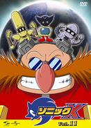 Sonic X JP DVD 11