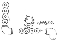 HirokazuYasuharaS&K-35