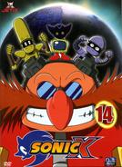 Sonic X FRA DVD 14