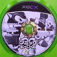 Heroes xbx jp disc