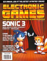 ElectronicGames Vol2Issue5 Feb94