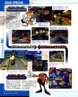 FamitsuDC JP 2001-07 p40