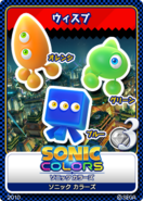 Sonic Colors 08 Wisps
