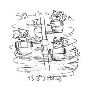 S3 Yashuara 31
