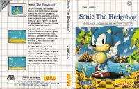 Sonic1 Master System BR rear