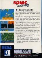 Sonic 1 GG Box-rear