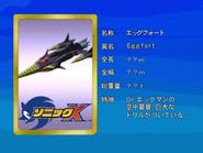 Sonic X karta 29