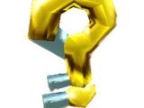 Специальный ключ
