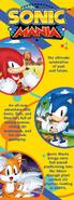 Sonic Mania promo 2