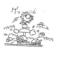 SK Yashuara 12