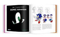 Sonic25thAnniversaryArtBookSonicAdventurePart2