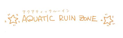 Aquatic Ruin Zone/Galeria