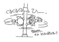 HirokazuYasuharaS&K-30