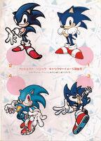 Harmony 154 Sonic designs