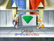 Sonic X ep 45 162