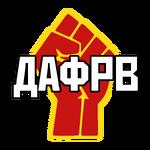 RPDAF logo.png