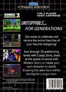 Sonic Generations 2 (Back)