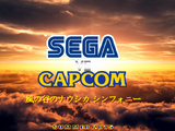 SEGA vs. Capcom: Fighters of the Millennium