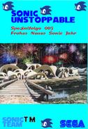 Cover Spezialfolge003