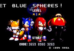 Schermo del titolo Screenshot - Blue Sphere.png