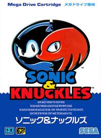 Sonic & Knuckles - Boxart JAP.png