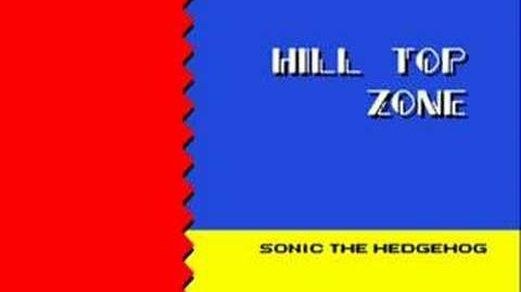Sonic 2 Music Hill Top Zone