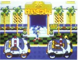 256px-Waku Sonic Opening.png
