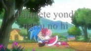 Natsu No Hi Lyrics (Sonic X)