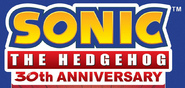 Sonic 30th logo text only