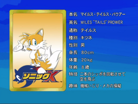 Tails sonic x.png