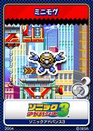 Sonic Advance 3 07 Mini-Mogu