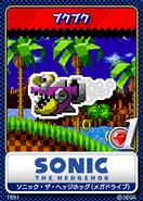 Sonic the Hedgehog (16-bit) 06 Jaws