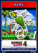 Sonic the Hedgehog 4 Episode 1 02 Neutron