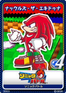 Sonic Battle 08 Knuckles