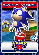 Sonic R 09 Sonic