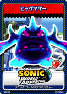 Sonic Unleashed - 06 Big Mother